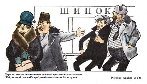 К вопросу о появлении на Укр…