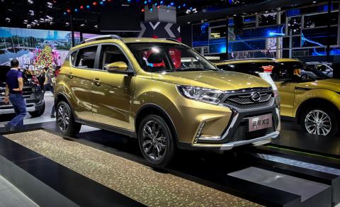 Китайскую копию Lada XRAY по…