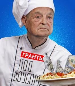 """""""Российский проект"""" Сороса: …"""