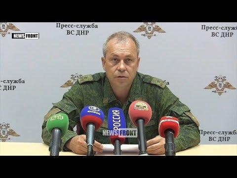 Разведка ДНР сообщила о переброске ВСУ двух танковых взводов — Басурин