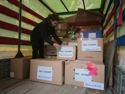 Министерству финансов поручили отказаться от «гуманитарной поддержки» Донбасса