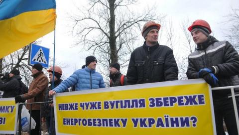 «Нам нечего жрать». Жизнь шахтёра на 25 гривен в месяц. Андрей Манчук