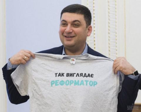 Классификация патриотов Украины. Александр Роджерс