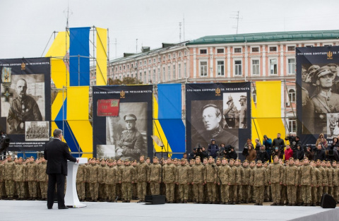 Для чего нужен Европе государственный нацизм на Украине?