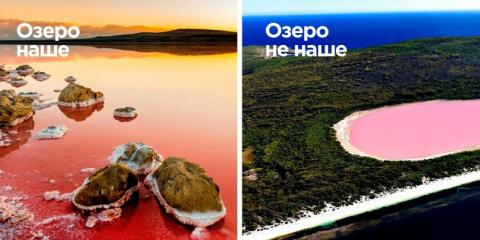 7 мест, в которых вы не узнаете Россию