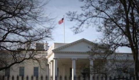 Белый дом уволил троих военн…