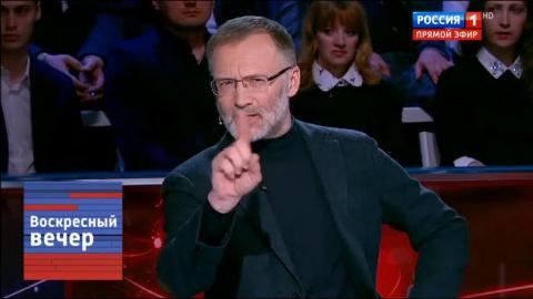 Михеев со свойственнок ему прямотой высказался про цирк и балаган вокруг Трампа