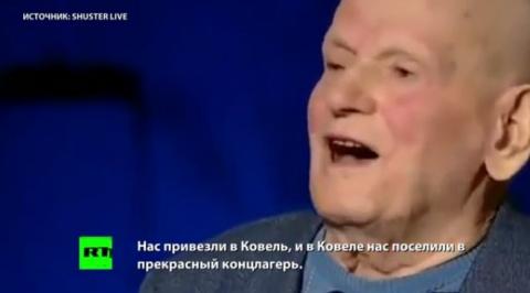 Как можно все извратить: русские расколошматили прекрасный лагерь отдыха Освенцим