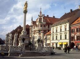 Немного о Словении. Часть 2. Марибор