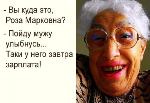 Говорят, одесские женщины — это просто один сплошной цимес! Таки да, не отнять...