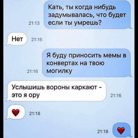 СМС-бомба! Осторожно, вызыва…