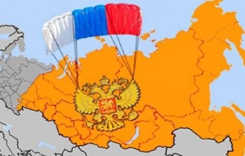 Демографы предложили Путину …