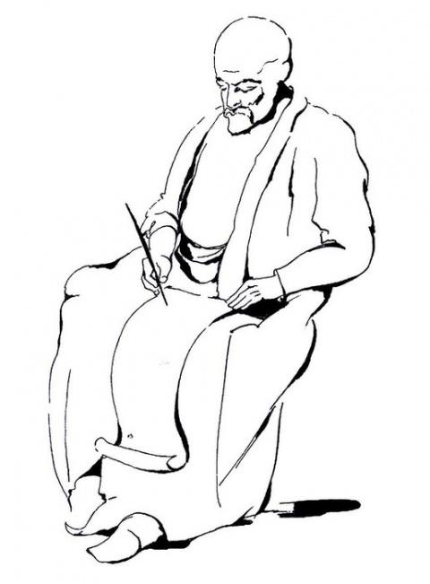 Рубаи Омара Хайяма в 30 иллю…