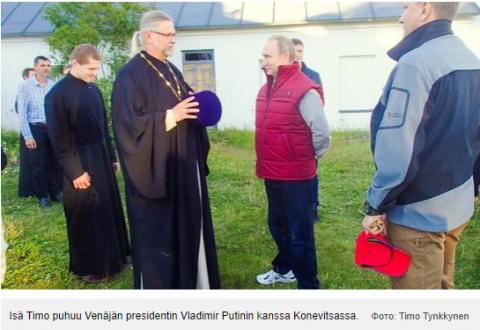 Финские паломники рассказали о неожиданном появлении Путина в монастыре на Ладоге