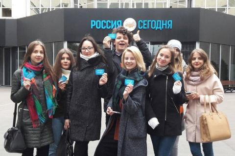 Второй Всероссийский конгрес…