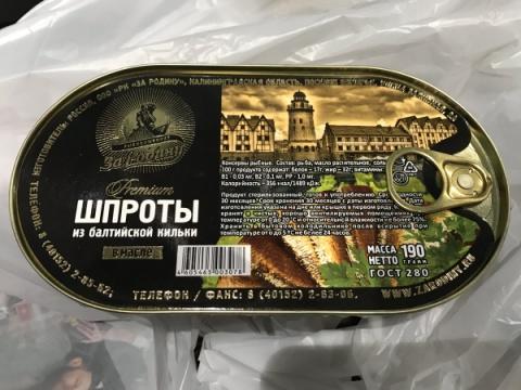 Санкции сделали дело. Россия полностью импортозаместила латвийские шпроты