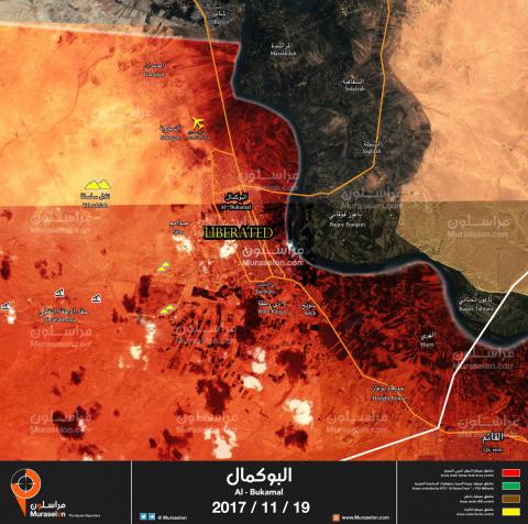Война в Сирии. Абу-Кемаль. О…