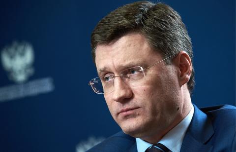 """Новак назвал """"откровенным саботажем"""" действия ЕК по """"Северному потоку-2"""""""