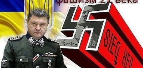 Порошенко заговорил об ужесточении санкций