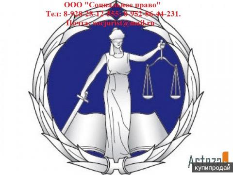 Что делать народу, интересы которого не в силах защитить закон?