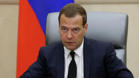 В России создадут спецотряд …