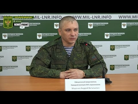ЛНР: ВСУ 5 раз нарушили режим прекращения огня