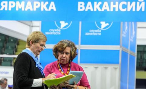 Путин повысит пенсионный воз…