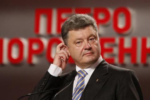 Украина теперь едина. Правда в приказном порядке...