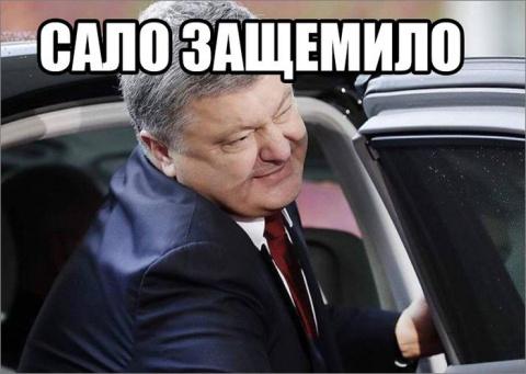 Время украинских фантазий закончено