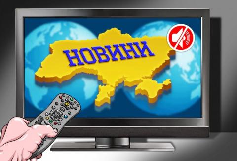 Белоруссия призвала украинские СМИ не искать врага там, где его нет