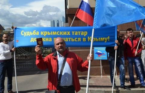 Крымские татары просят ООН и Европарламент признать Крым российским