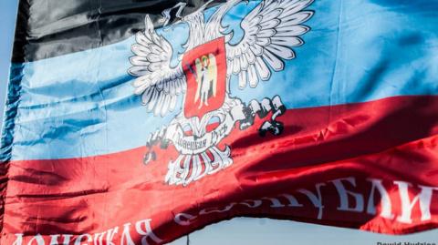 ДНР покоряет Европу.