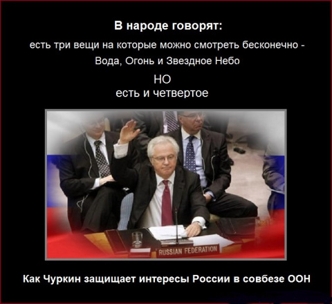 Донецк – особенности междуна…