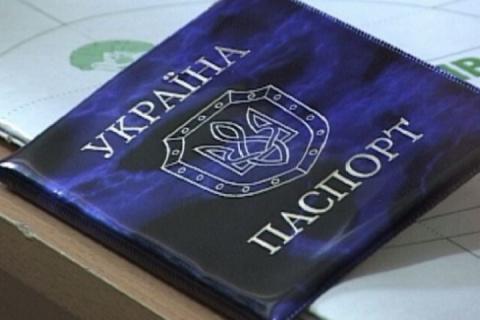 Украинское гражданство получ…