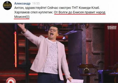 От Волги до Енисея правит народ Моисея)))