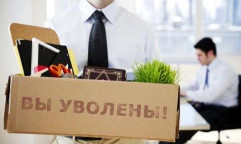 Как действовать работнику пр…