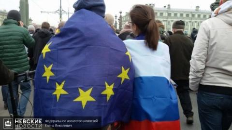 Юрий Гатчин: ЕС и России нео…
