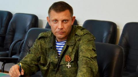 В ДНР намерены перейти на ст…