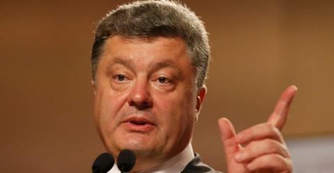 Порошенко: Цель РФ – вся Украина!