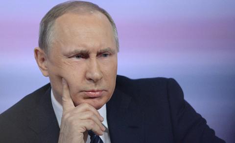 WP:  У российских элит более…