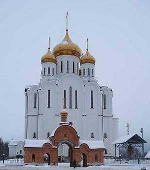 Православная библиотека портала Церковь.Ру