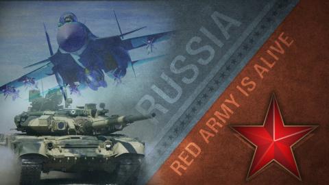 Мощь России.