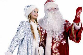 Дед Мороз и Снегурочка тайны…