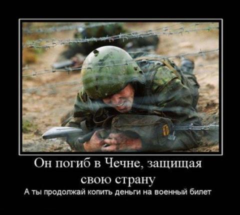 Давайте будем помнить! Вечная память ребятам погибшим воинам в Чечне! Трогают за душу, патриотические  стихи (песни) Елены Высоцкой, многочисленного лауреата Международных, Всероссийских Фестивалей авторской патриотической - духовной песни.