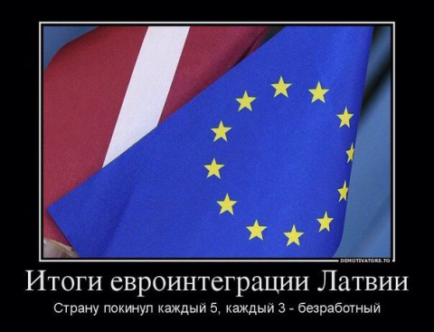 Пока власти Латвии вешают ла…