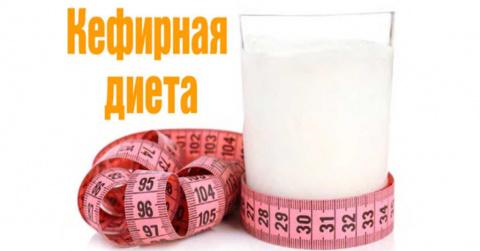 Набрали лишнего веса во время Новогодних праздников? Узнай, как быстро от них избавиться всего за 3 дня