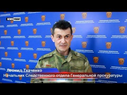 ЛНР: на месте боестолкновения с украинской ДРГ ведется следствие