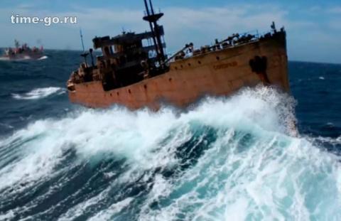 Этот корабль исчез в бермудс…