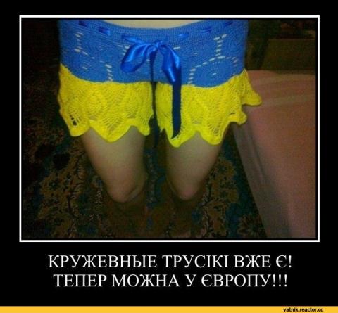 Донецк – интерпретация «евроценностей» и полное «освобождение» по-киевски