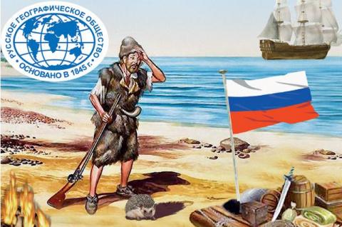 История русского Робинзона гусара Лисицына
